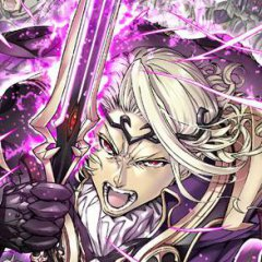 High King Xander