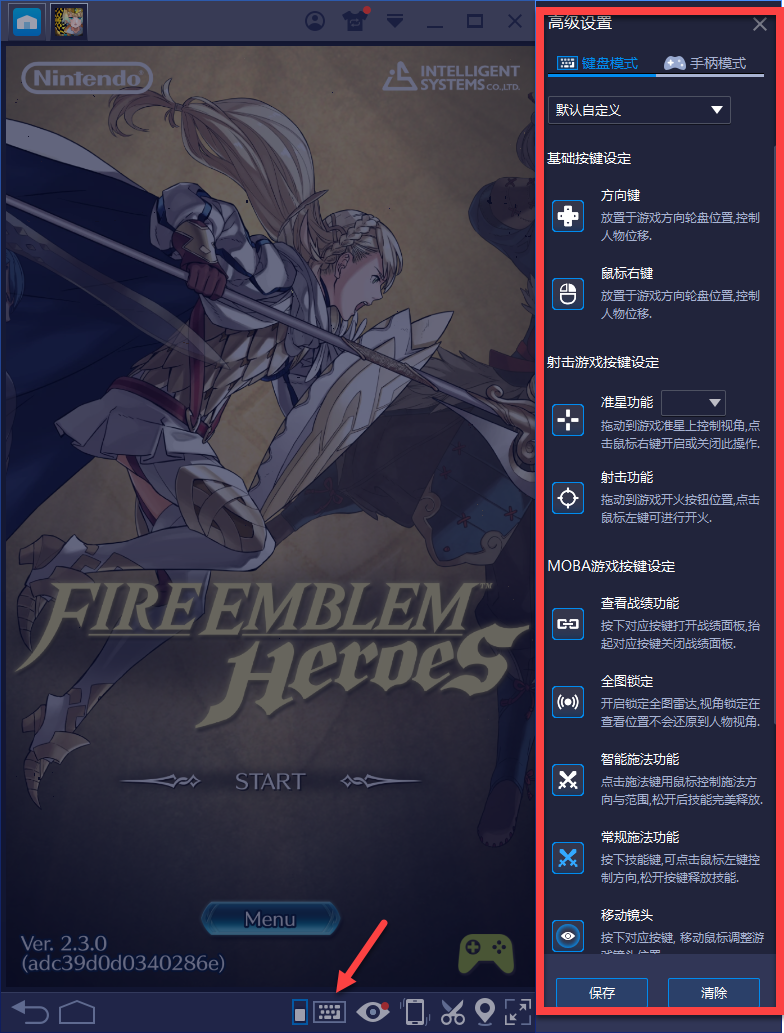 How to play FEH on PC (Windows only) - Page 4 - Fire Emblem