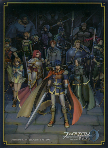 FE Cipher Sleeve.jpg